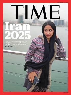 iran-cover-final